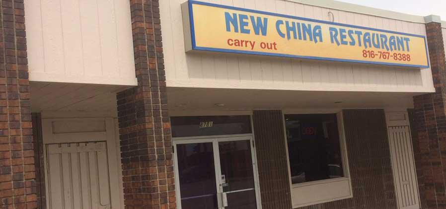 New China Kansas City Mo 64138 Menu Asian Chinese